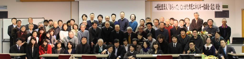 2014.12  協議会 設立総会
